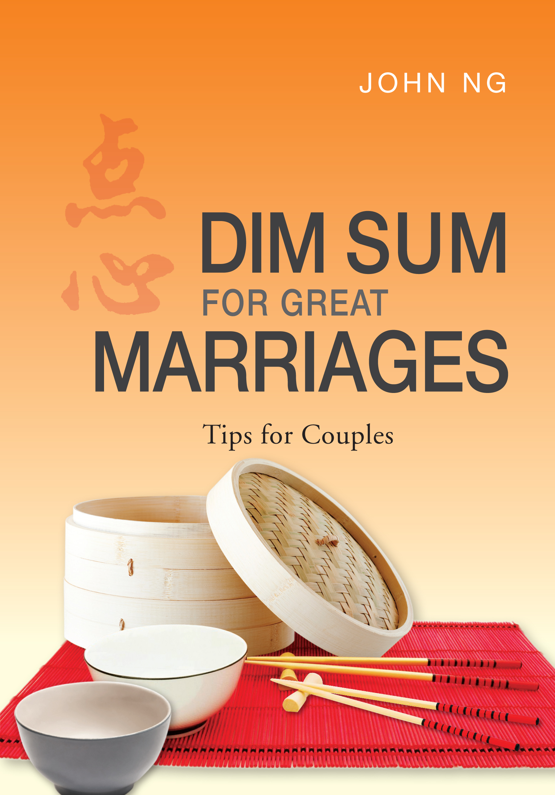 DimSumMarriage_FrtCvr